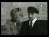 Игорь УГОЛЬНИКОВ, Андрей ЖИГАЛКИН - Ленин и солдат.