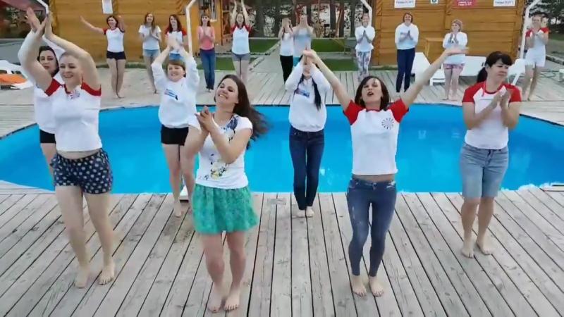 Wellness dance с сюрпризом