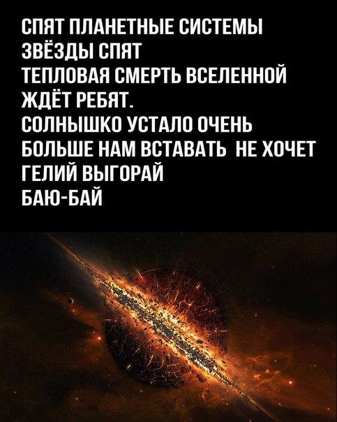 Фото №456265136 со страницы Станислава Превезенцева