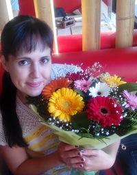 Наталья Пастбина