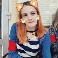 Гаврушева Ирина