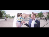 Наталья и Влад. Свадебный клип (27 мая 2017)