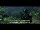 Форрест Гамп | Forrest Gump (1994) Дождь Закончился  Buffalo Springfield -  For What It's Worth