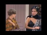 Cher &amp Carol Burnett - The Not So Eternal Triangle (from 'The Carol Burnett Show', 1975)