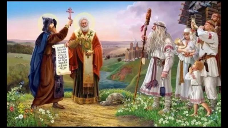 О разжигании неприязни между христианами и родноверами. Роман Ключник