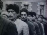 Стратегия Победы. Фильм 3. «От стен Москвы»
