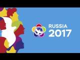 Прямая трансляция с Всемирного фестиваля молодежи и студентов