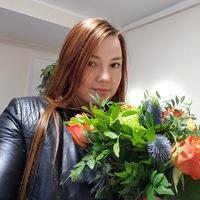 Диана Харченко