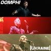 OOMPH! |Ukraine|