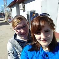 Елена Бритова