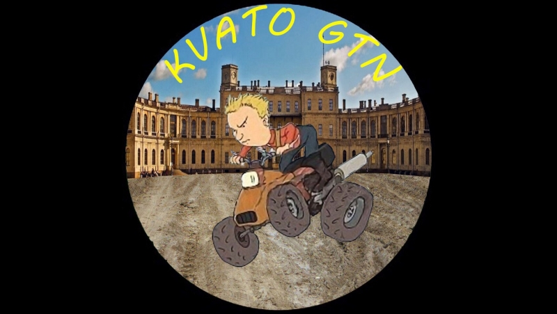 KVATO GTN Страдание дичью