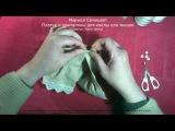 6 Платье и панталоны для куклы или мишки Платье Часть третья