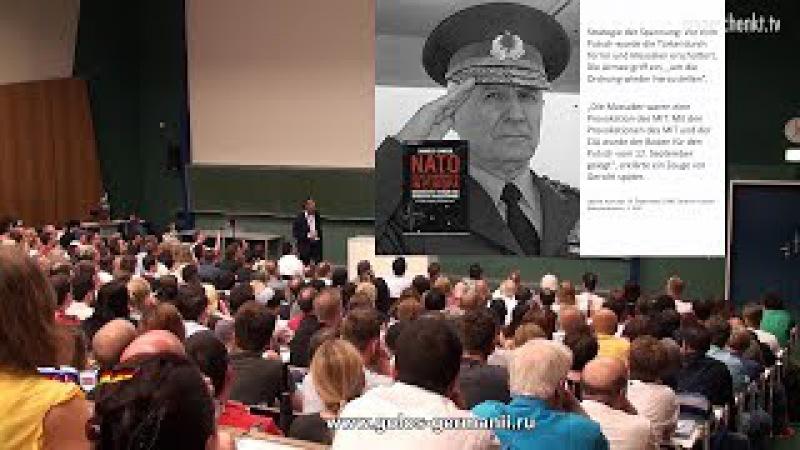 ШВЕЙЦАРСКИЙ ИСТОРИК о путче ЦРУ в Турции и параллельном государстве (2017)
