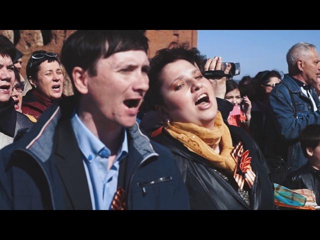 Россия непобедима Флешмоб к 9 мая