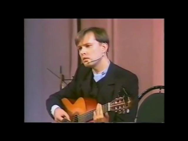 Олег Погудин_Ямщик, не гони лошадей, 2 марта 2003 г, Городской романс, КЗЧ, Москва