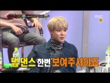 Jimin on King of Master Singer (Ep 93 cut) - It's going down for real GDFR