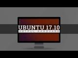 Ubuntu 17.10 Artful Aardvark - See What
