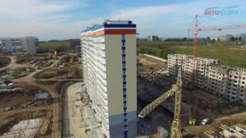 16ти этажный жил дом мкр Солнечный ул 60 лет СССР, Компания aeroVideo, г. Красноярск.