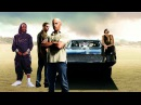 2Pac - My Life Be Like Feat Dr. Dre, Eminem, Grits, NaS, Fabolous Beanie Sigel (Fast Furious 9)