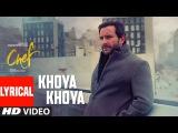 Khoya Khoya Full Lyrical Video Song Chef Saif Ali Khan Shahid Mallya Raghu Dixit
