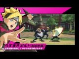 PS4XBO - Naruto Shippuden Ultimate Ninja Storm 4 Road to Boruto
