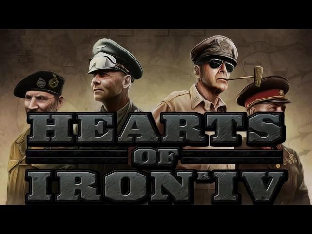 Hearts of Iron IV - Доктрина превосходства огневой мощи.