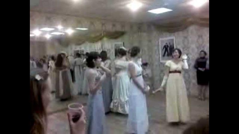 институт благородных девиц elcentro