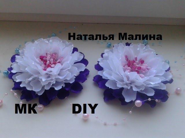 Пушистые цветы из ленты 2,5 см. Канзаши. Мастер класс- flowers 2.5 cm. Kanzashi. Master Class