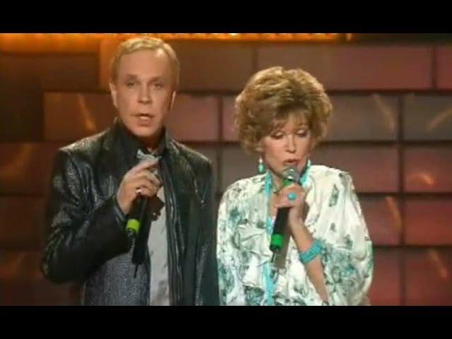 Людмила Гурченко и Борис Моисеев Петербург Ленинград Ненавижу Лучшие песни 2005