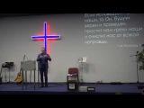 Алексей Шиповский - Причастие приносит обновление! Псалом 102
