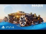 Немного мультиплеера и бонусов за предзаказ в новом видео Mass Effect: Andromeda