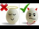Нереально Крутой Тест Личности Узнай Как Ты Поступишь
