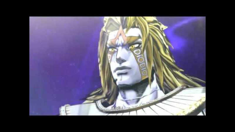 Jojo's Bizarre Adventure Eyes of Heaven Heaven Dio vs Jotaro