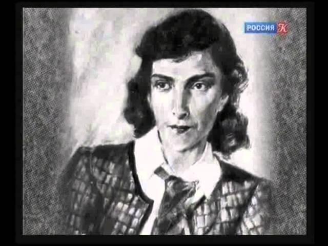 Засадный полк Маргарита Алигер