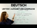 НЕМЕЦКИЙ ЯЗЫК.Урок 1 и 2. Алфавит и Чтение Букв Das Alphabet