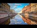 Виртуальная прогулка по Санкт-Петербургу