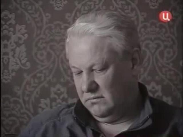 Yeltsin listens DSBM » Freewka.com - Смотреть онлайн в хорощем качестве