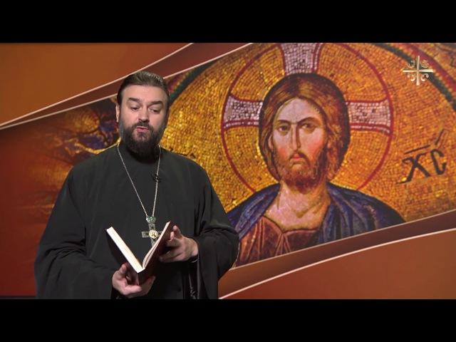 Евангелие обзывает нас Евангелие дня