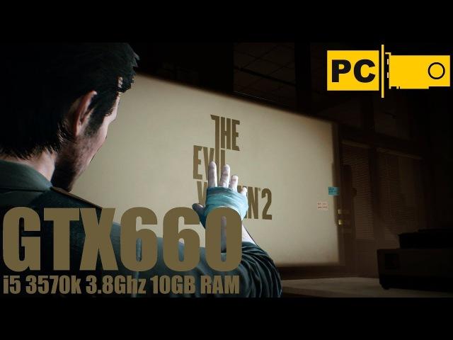 Запуск The Evil Within 2 на среднем пк, i5 3570k, GTX660, 10GB RAM