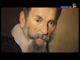 Claudio Monteverdi - Клаудио Монтеверди -Абсолютный слух - Absollute pitch