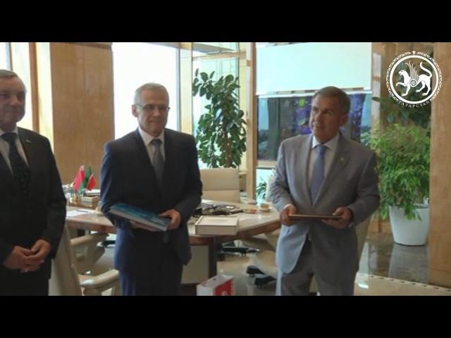 Встреча Р.Н. Минниханова с представителями Посольства Республики Беларусь