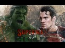 СУПЕРМЕН ПРОТИВ ХАЛКА / SUPERMAN VS HULK