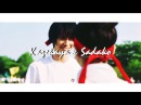 ● Kazehaya x Sawako    l o v e - i s - i n - t h e - a i r
