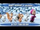 Федерация Фигурного Катания на коньках ВКО. Усть-Каменогорск/Видео-реклама 01