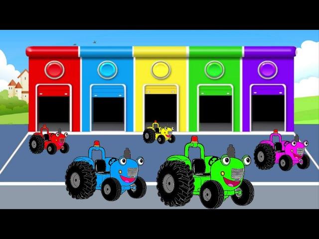 Песни для детей - Едет трактор - Учим цвета на английском - Мультик про машинки - ц ...
