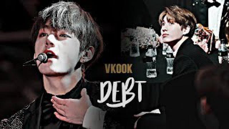 Vkook ✧ Debt Fanfic Daddy Kink 18