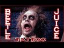 Хоррор татуировка Битлджуса Весь сеанс