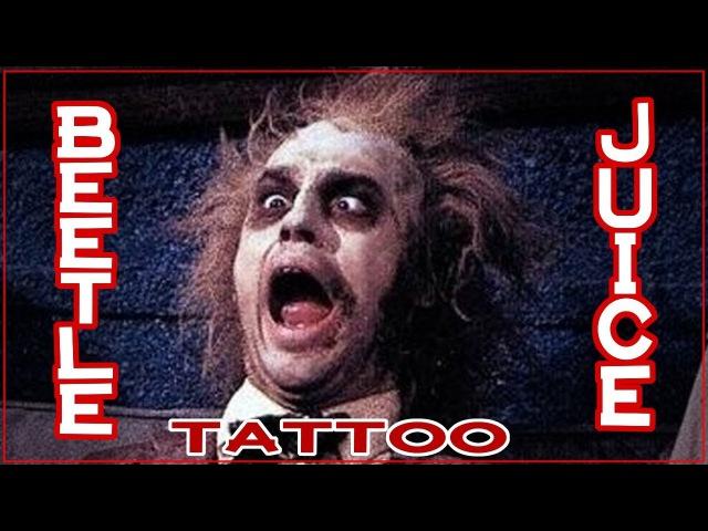 Хоррор татуировка Битлджуса. Весь сеанс