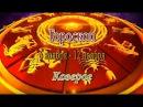 Гороскоп на неделю с 6 по 12 ноября для знака Козерог