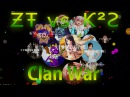 Agar.io // ZT vs K2S // Agario Clan War [8v8]